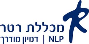 לוגו רטר