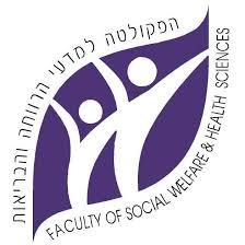 פקולה למדעי בריאות חיפה